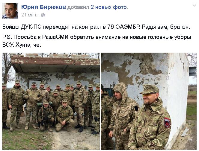Вооруженные силы Украины провели широкомасштабные учения на полигоне в Днепропетровской области - Цензор.НЕТ 1055