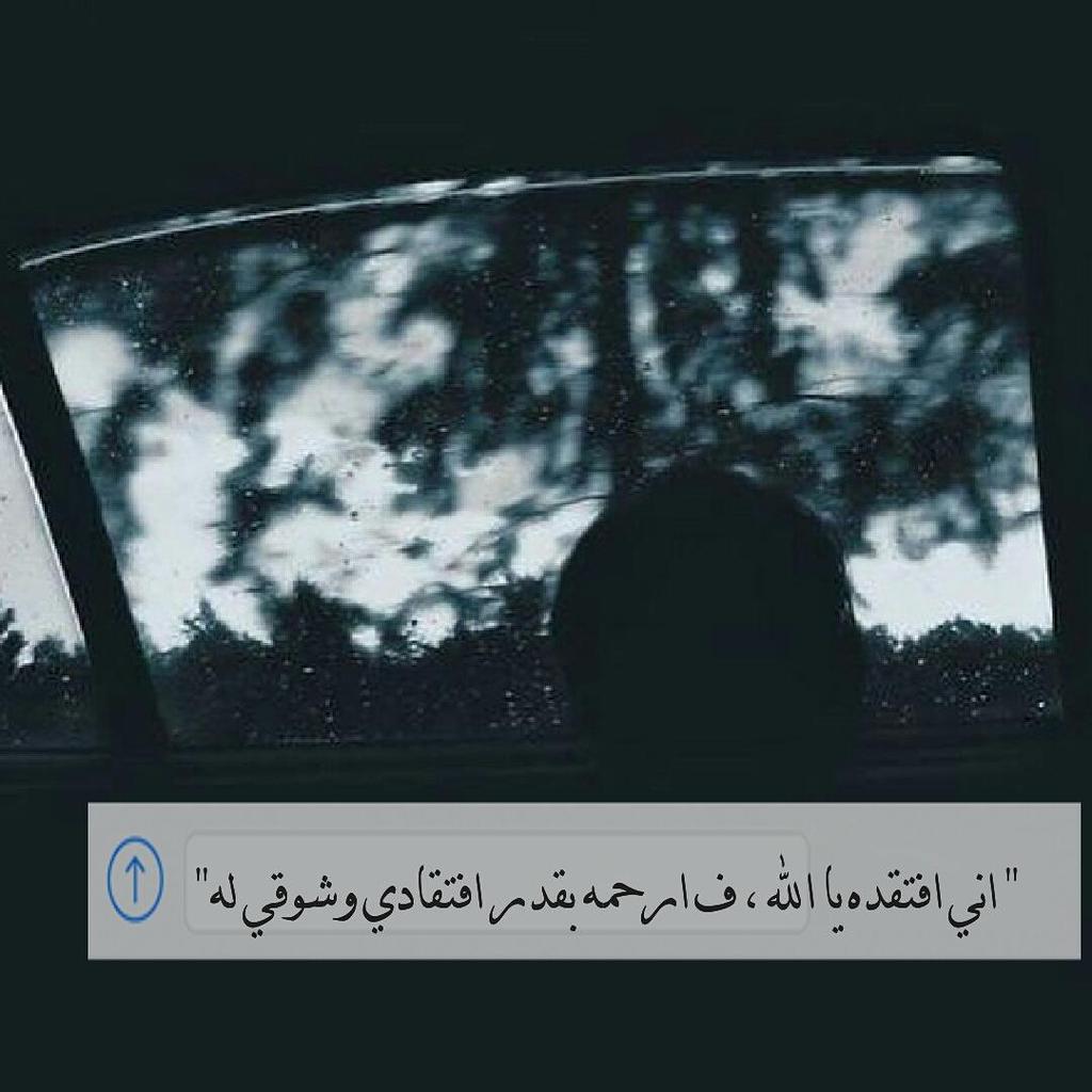 حبيبي ودعتك الله Khaled1417kas Twitter