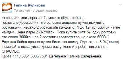 Один из четырех кандидатов на должность главы НАБ не прошел спецпроверку - по нему есть отрицательное заключение украинских спецслужб, - Бутусов - Цензор.НЕТ 1000