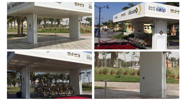 بعد مرور اقل من مرور ٤٨ ساعة على افتتاح محطة تأجير الدراجات   تم سرقة الدراجات كلها ! http://t.co/Kjf2Vs4XK9
