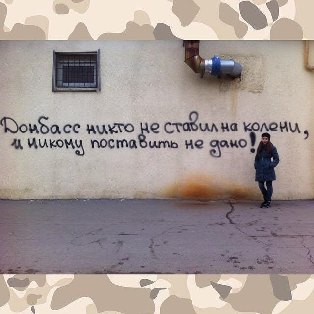Боевики обстреляли Авдеевку из 120-миллиметровых минометов, - пресс-центр АТО - Цензор.НЕТ 8639