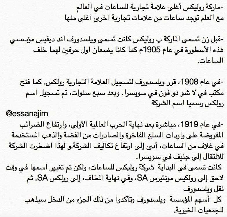 d381580cc5f5c عيسى نجم on Twitter
