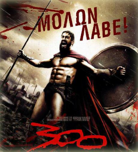 """Ancient Spartans On Twitter: """"300 Movie Poster From"""
