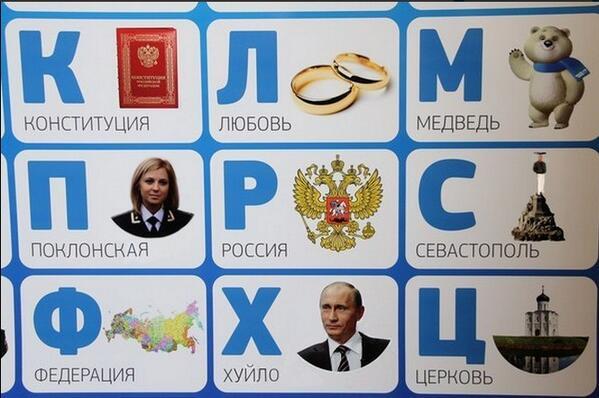 Наливайченко: Уничтожение документов потопом не спасет судей-коррупционеров - Цензор.НЕТ 9814