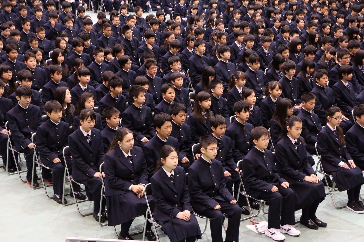 """山梨学院中学校(公式) on Twitter: """"【入学式】山梨学院中学・高等 ..."""