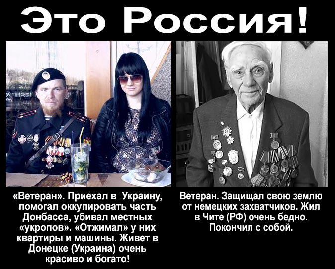 """Наливайченко о допросе Симоненко: """"А куда он денется? Если не появится сам, то будет доставлен"""" - Цензор.НЕТ 5333"""