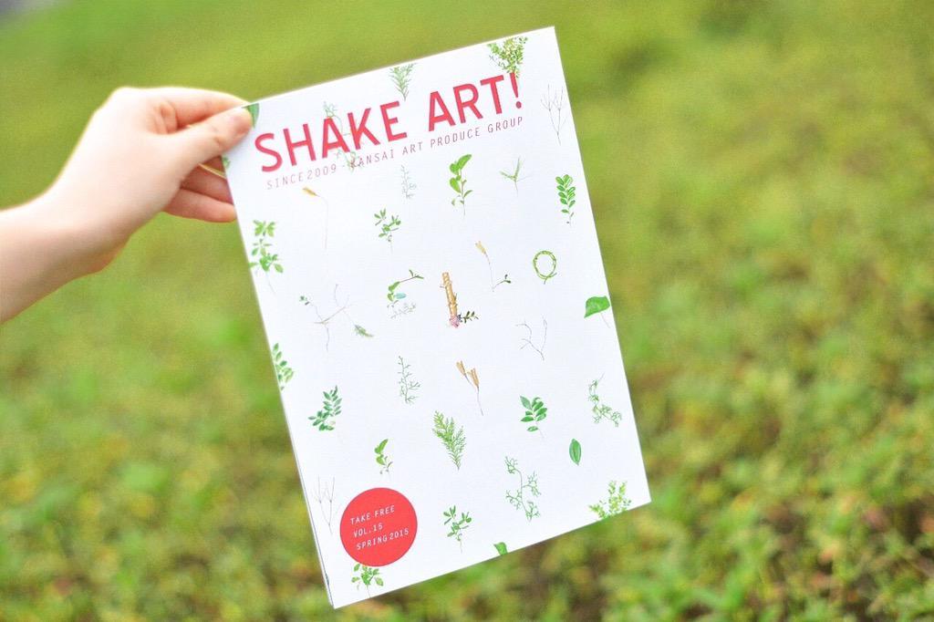 【SHAKE ART!最新号発行!】  「HELLO,ART」をテーマにしたフリーペーパーSHAKE ART!15号が発行!  出会いの春らしい特集になっています。  ぜひお手に取ってアートとの「HELLO」を見つけて下さい〜! http://t.co/arY9wVOp7V