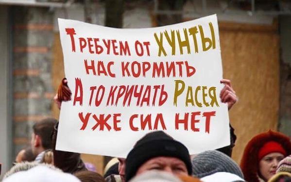 """В """"ДНР"""" из-за острой нехватки средств задерживают социальные выплаты, - ИС - Цензор.НЕТ 6401"""