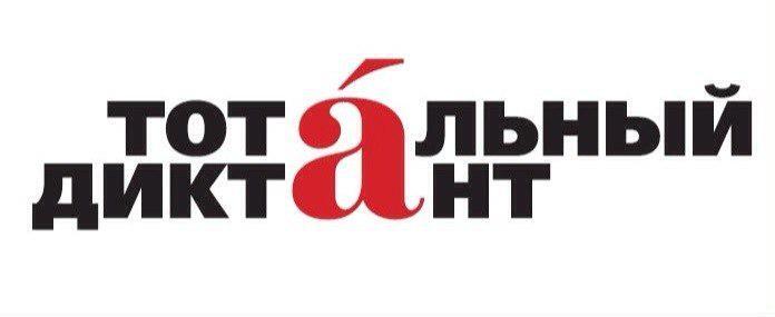 полная подготовка к егэ по русскому языку