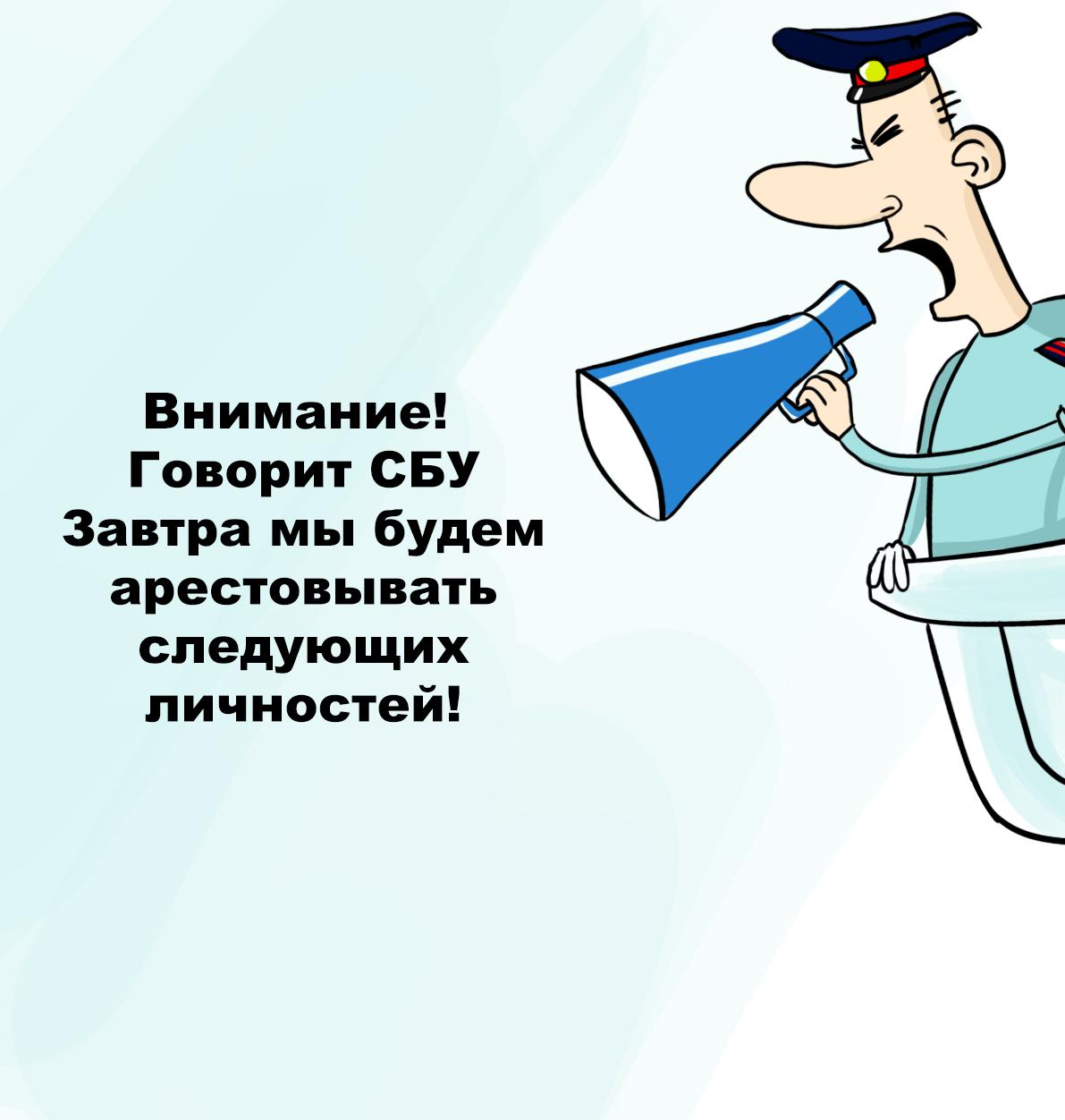 В СБУ более сотни руководителей не прошли люстрацию, - Наливайченко - Цензор.НЕТ 6989