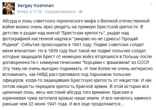 Порошенко возлагает надежды на миссию ОБСЕ в вопросе освобождения заложников - Цензор.НЕТ 7222