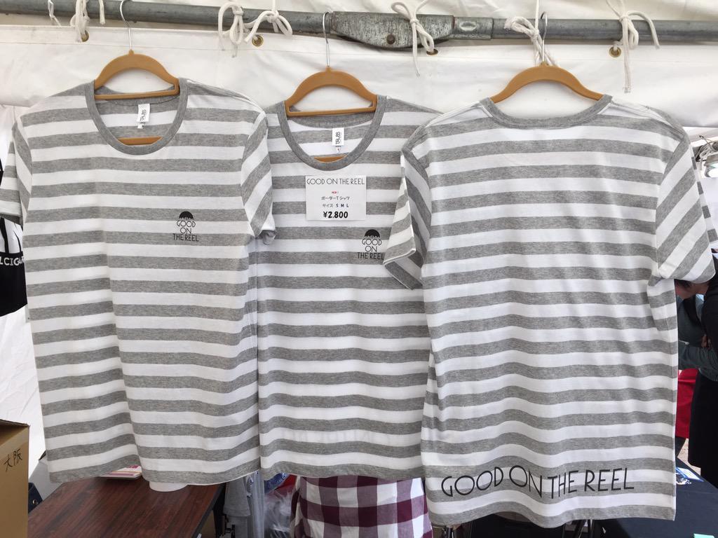 【新グッズ】今日のイベントに新グッズが間に合いました!今日から販売いたします!ボーダーTシャツ。¥2.800でサイズSMLです。よろしくお願いします!スタッフ