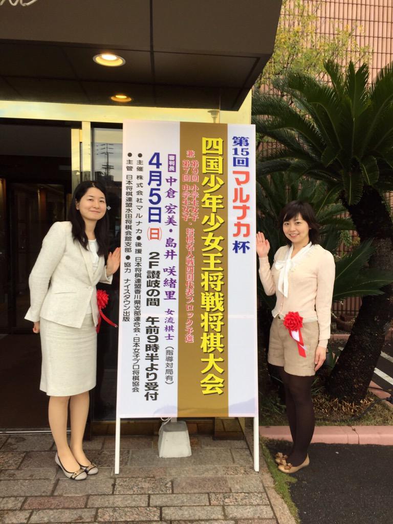 日本女子プロ将棋協会(LPSA)