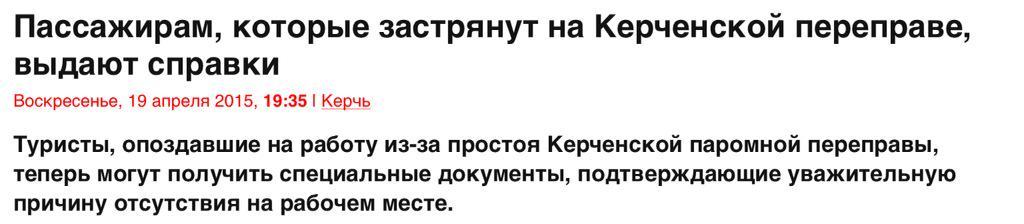Россия впервые с 2009 года завершила квартал обвалом всех показателей экономики, - Росстат - Цензор.НЕТ 3610