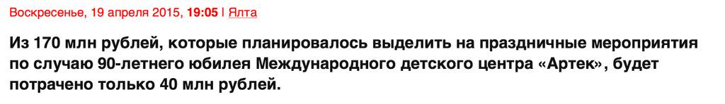 Россия впервые с 2009 года завершила квартал обвалом всех показателей экономики, - Росстат - Цензор.НЕТ 3214
