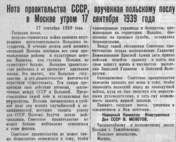 На командном чемпионате мира украинские шахматисты обыграли сборную России со счетом 2,5-1,5 - Цензор.НЕТ 2159