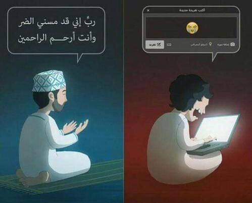 الشكوى لغير الله مذلة. http://t.co/Yh49DgWtEL