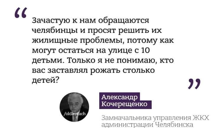 """В поезде """"Одесса-Москва"""" пограничники обнаружили контрабанду iPhone на 1 млн грн - Цензор.НЕТ 4009"""