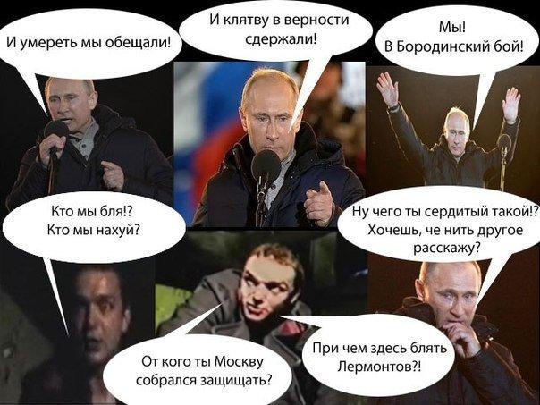 Россия должна выполнить нормы международного права и освободить Савченко, - МИД - Цензор.НЕТ 3811
