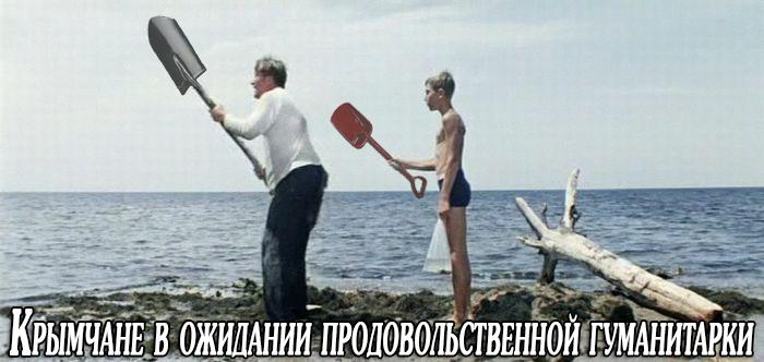 Россия подключила оккупированный Крым к своей ГТС - Цензор.НЕТ 7648