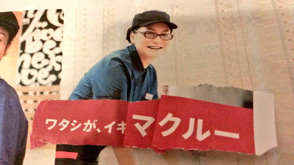 #マックちぎり http://t.co/vifhptabJU