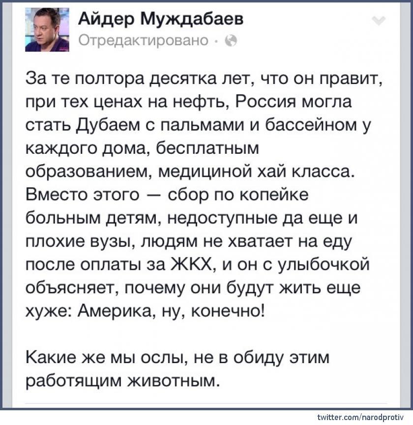 Российская банковская система на грани вымирания: из-за кризиса закроются сотни банков, - Bloomberg - Цензор.НЕТ 2168