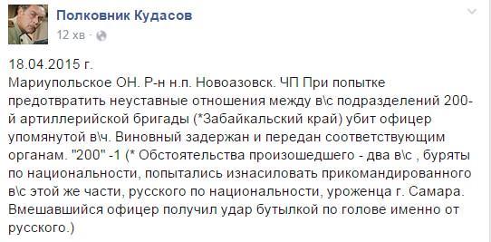 В апреле Россия направила на Донбасс 13 вагонов с оружием и боеприпасами, - замглавы АТО Федичев - Цензор.НЕТ 2689