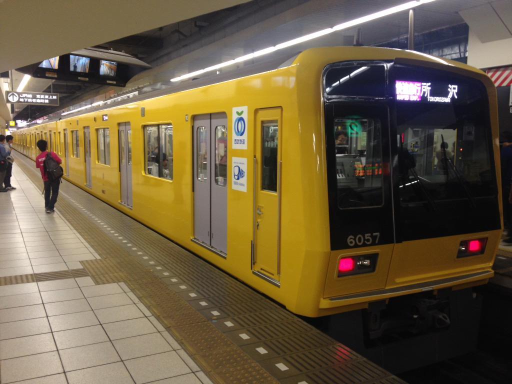 やはり西武鉄道は黄色だよ!と改めて思う。 RT @MASSAM5: 【西武6000系】 今日から池袋線開業100周年記念で黄色ラッピングされた、6157Fがデビュー。 初日は臨時快速急行に充当。 http://t.co/PERCowNFx5