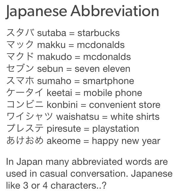 In japanese hiragana