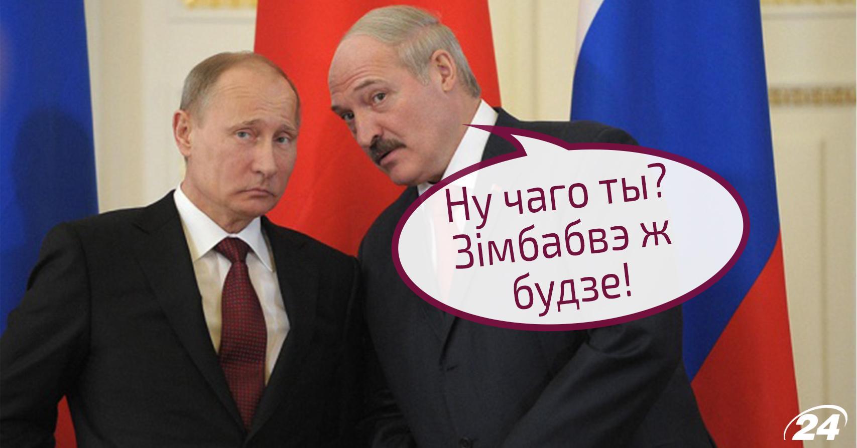 """Лукашенко отказался ехать к Путину на 9 мая: """"В Минске будет такой же парад, как в Москве"""" - Цензор.НЕТ 8086"""