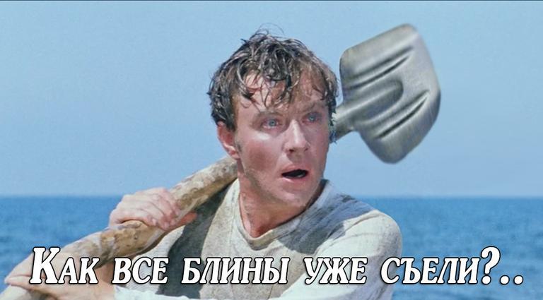 В оккупированном РФ Крыму снова дорожают продукты. На этот раз из-за повышения тарифов на услуги Керченской переправы - Цензор.НЕТ 2353