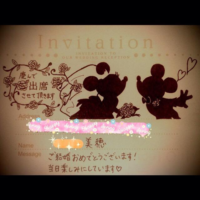 結婚式招待状イラスト返信ミッキーマウス