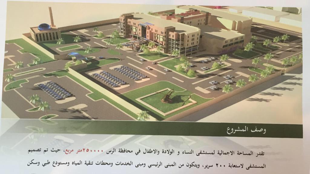 السعوديه دولة عظمى وفي طريقها الى العالم الأول  - صفحة 2 CC4jjj8UUAA70a5