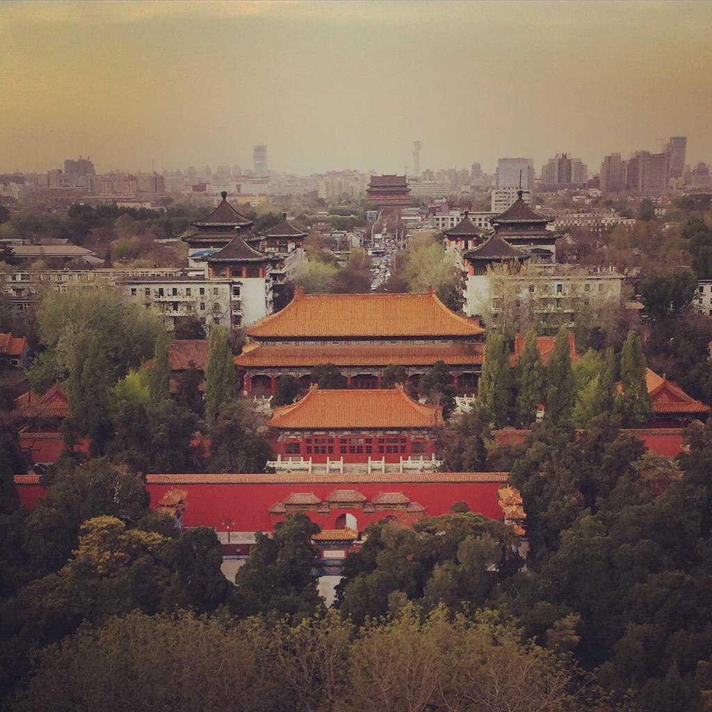 Another Beijing view http://t.co/yJVQW4FAKV