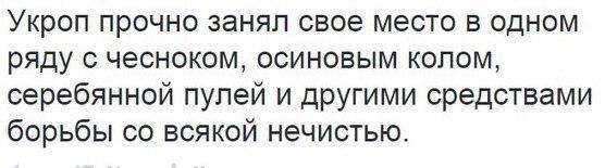 """""""Газпром"""" получил от """"Нафтогаза"""" еще $20 млн в счет предоплаты - Цензор.НЕТ 9203"""