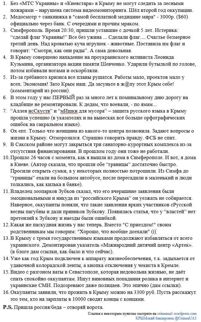 Количество внутренних переселенцев в Украине превысило 1,2 млн человек, - ООН - Цензор.НЕТ 4666