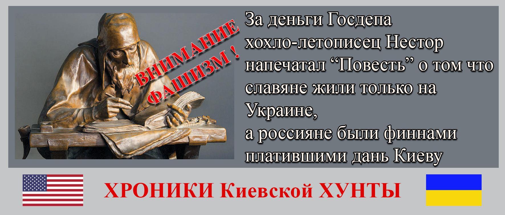 Райсуд Чернигова приговорил к 9 годам тюрьмы российского шпиона - Цензор.НЕТ 5803