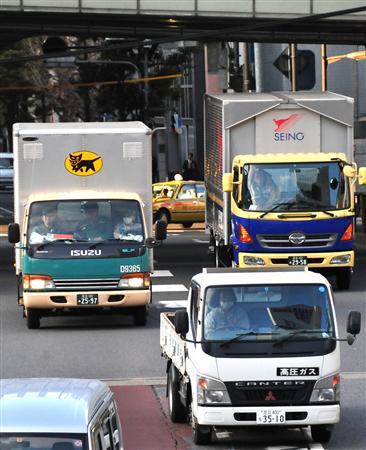 【宅配便各社にとって一番の課題】宅配便悩ませる「M字問題」 迫るトラックドライバー不足、どう乗り切るか(SankeiBiz編集部)http://t.co/NqXoGM2wtq #news #宅配 #ヤマト #佐川