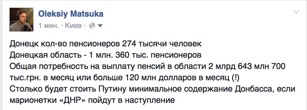Боевики обстреляли украинские позиции в районе Песков и Авдеевки из запрещенных 120-мм и 122-мм минометов, - пресс-центр АТО - Цензор.НЕТ 4000