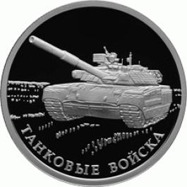 Агрессия РФ в Украине является одним из приоритетов деятельности НАТО, - Керри - Цензор.НЕТ 1329