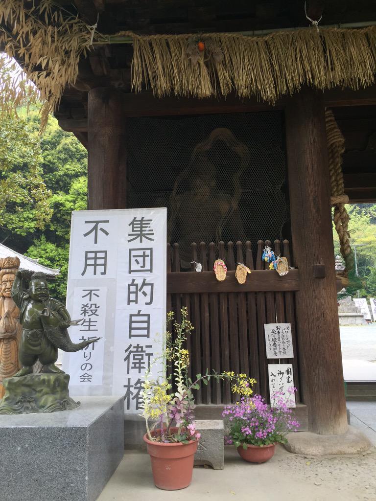 石手寺すごいな 国宝の手前にこれ http://t.co/WnPc1i67sC