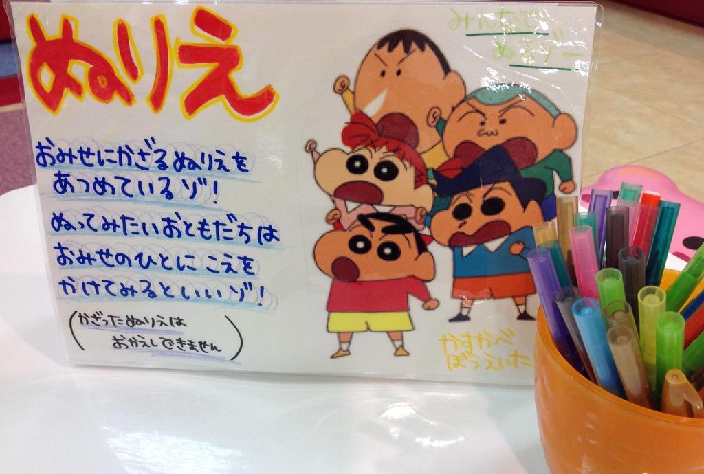 新星堂アピタ松任店 On Twitter 名探偵コナン ぬりえ企画名探偵
