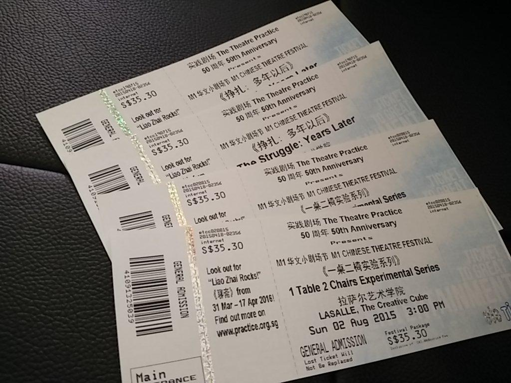 Tickets purchased ;) http://t.co/RYdLeh2Cjn