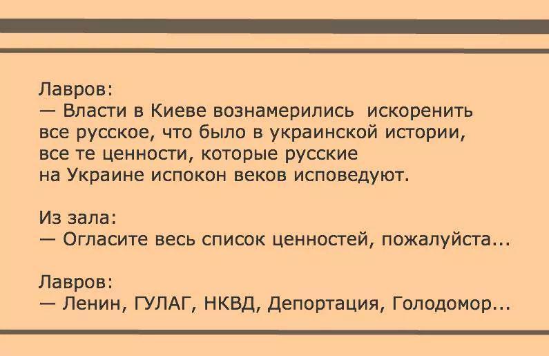 """МИД России: """"Луганск и Донецк должны остаться частью Украины"""" - Цензор.НЕТ 2979"""