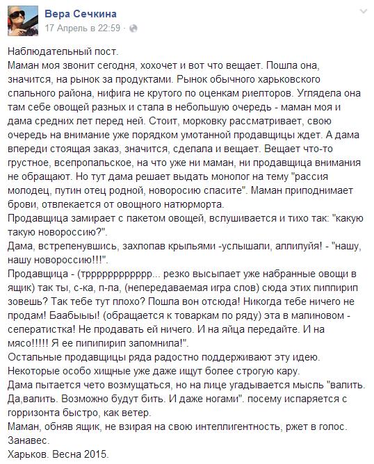 """""""Мы зашли на эту территорию, и российские власти поддерживают террор"""", - бывший российский """"ополченец"""" советует не ехать на Донбасс - Цензор.НЕТ 4231"""