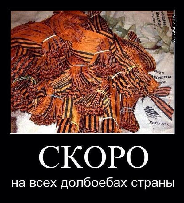 Симоненко: КПУ проведет марш 1 мая - Цензор.НЕТ 7842
