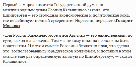 55 шахт на Донбассе находятся под контролем российских террористов, - Яценюк - Цензор.НЕТ 1931