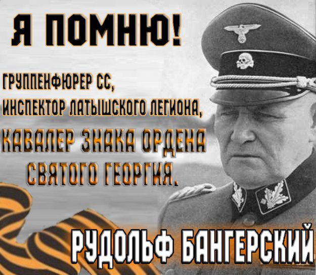 Боевики активизировали обстрелы украинских позиций из стрелкового оружия, - пресс-центр АТО - Цензор.НЕТ 3753