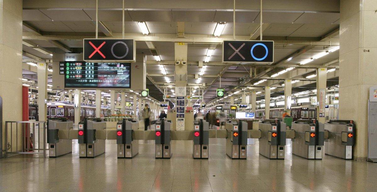 臨時改札口と言えば、使わなくなった某駅の臨時改札口でPiTaPaの実機テストをしていて、WEB用の写真を撮りに行ったなぁと思い、当時のフォルダを開けてみると、それ以上に細かな部分が懐かしい梅田駅の写真が出てきました。 pic.twitter.com/oUGwGxXo2j