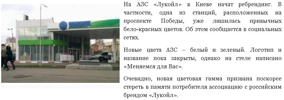 Еще два депутата официально покинули фракцию БПП - Цензор.НЕТ 4449